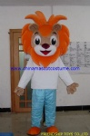 Lion mascot costume supplier in China